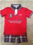 U2 BS Polo Shirt & Shorts 9935