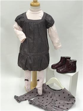 Absorba- Confetti dress tight & cardigan C100000