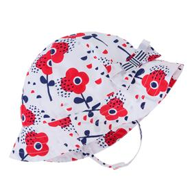 Deux par Deux girls summer hat AC-18