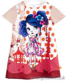 Rosalita Senorita girls dress QUINCE 1-19